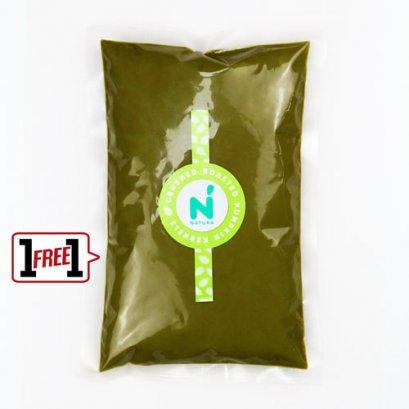 เนเชอร่า ฟักทองอบบด ขนาด 500 กรัม ( 1 ฟรี 1 )