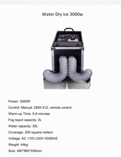 Water Dry Ice 3000w 2 ท่อ