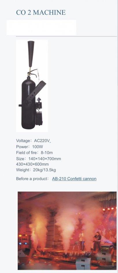 เครื่องยิงCo2 แบบถังดับเพลิง