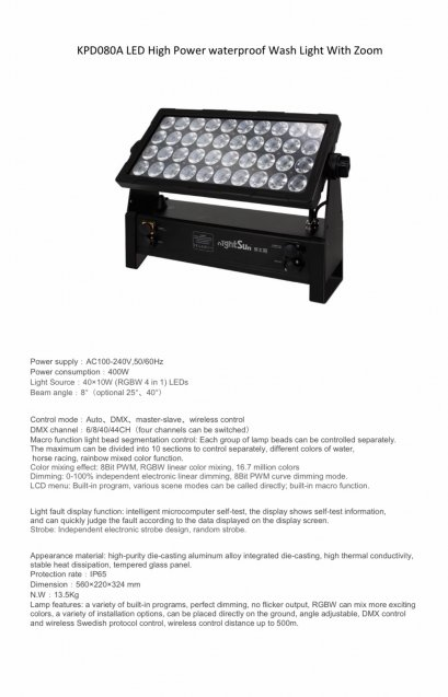 LED Waterproof WASH LIGHT Hight power