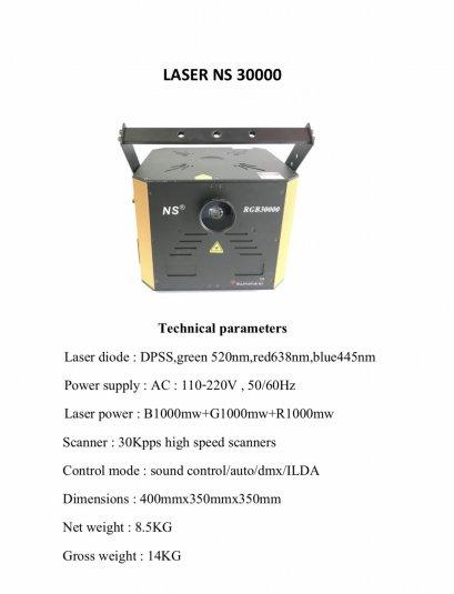 LASER NS 30000