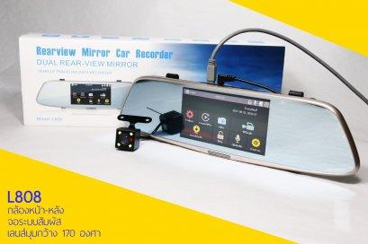 กล้องติดรถยนต์ L-808 (Full HD 1080P)
