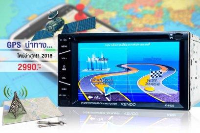 GPS K-6522 (2 din GPS ในตัว & Mirror Link ฟังชั่นครบ ราคาดี)