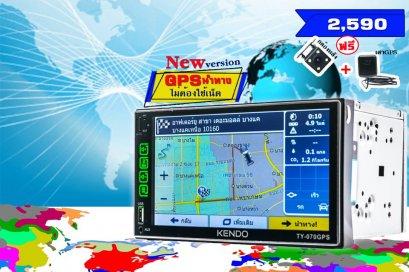 KANDO TY070 GPS (2 din GPS ในตัว & Mirror Link ฟังชั่นครบ ราคาดี)