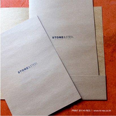 Craft Folder
