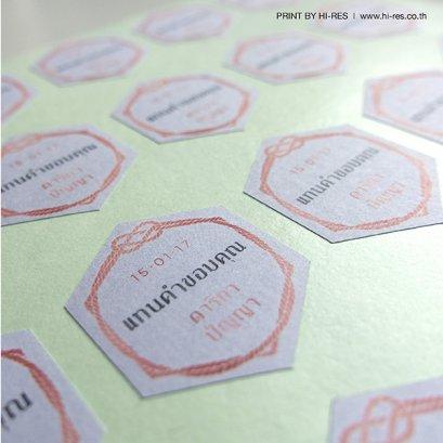 Sticker Die-Cut
