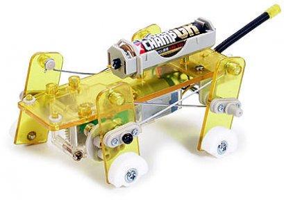 Mechanical Dog - Four Leg Walking Type