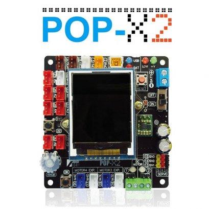POP-X2 แผงวงจรควบคุมไมโครฯ C/C++ (Pre-Order)