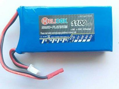 แบตเตอรี่ Li-Po 7.4V 1500 mAh 30C