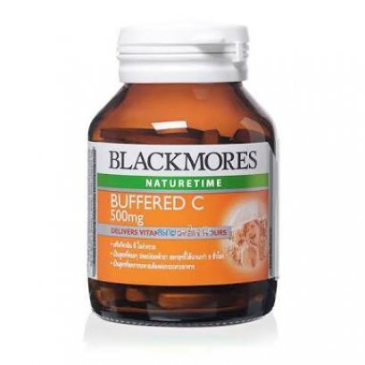 Blackmores Buffered C 500 mg.