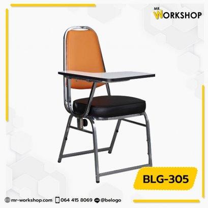 เก้าอี้นักศึกษา
