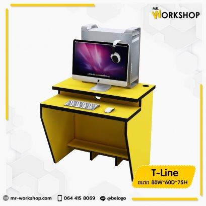 โต๊ะคอมพิวเตอร์ขาเฉียง