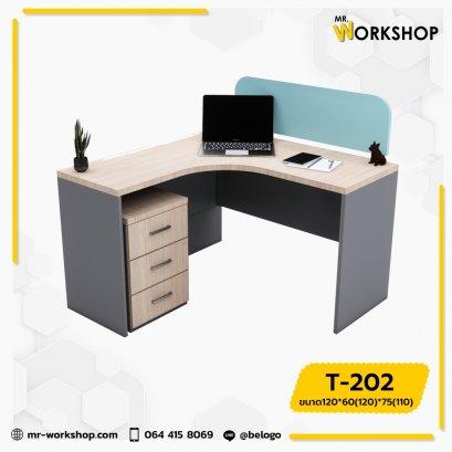 โต๊ะคอมพิวเตอร์มุมแอล