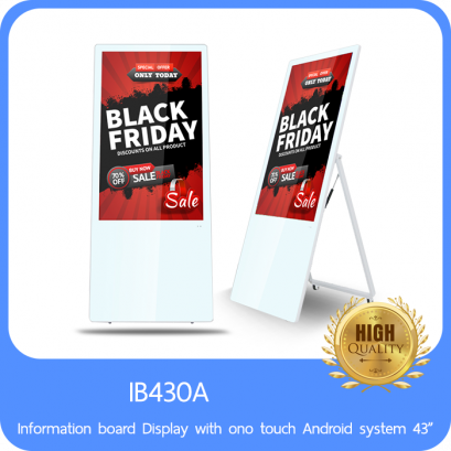 Information board Display with ono touch Android system 43""