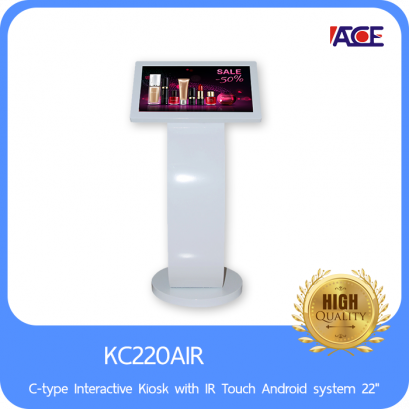 C-type Interactive Kiosk with IR Touch Android system 22""