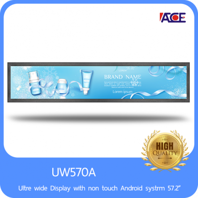 """Ultre wide Display with non touch Android systrm 57.2"""""""