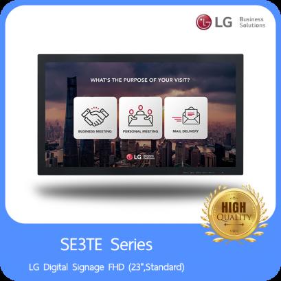 "LG Digital Signage FHD (23"",Standard) SE3TE Series"