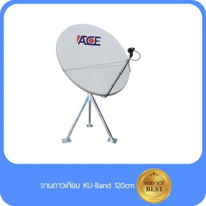 Satellite Dish KU-Band 120CM.