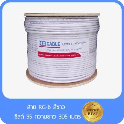 RG-6 Shield 95% HD CABLE 100,305 m