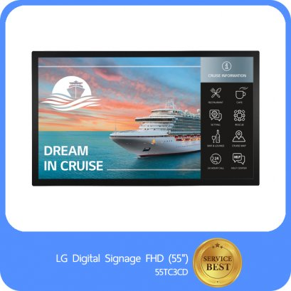"""LG Digital Signage FHD (55"""") 55TC3CD"""