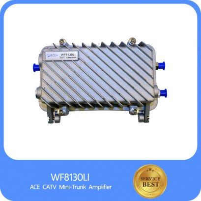 ACE CATV Mini-Trunk Amplifier