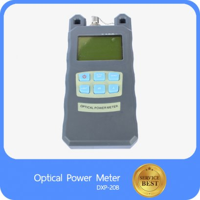 [LIMITED] Optical Power Meter