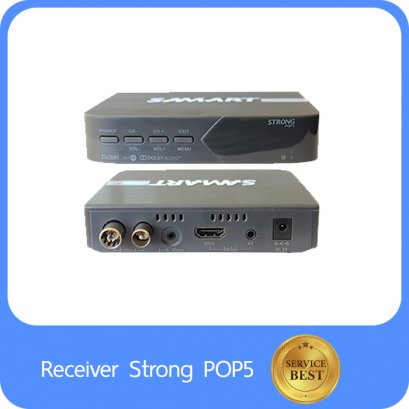 Receiver Strong POP5