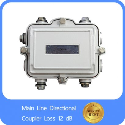 Main Line Directional Coupler Loss 12 dB