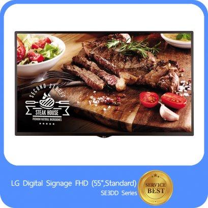 """LG Digital Signage FHD (55"""",Standard)  SE3DD Series"""