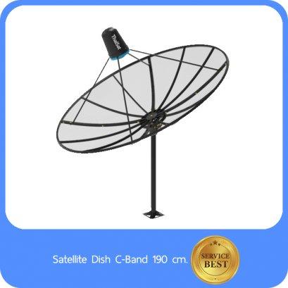 Satellite Dish C-Band 190 cm.