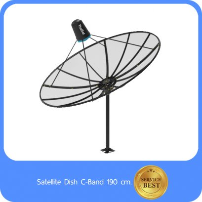 Satellite Dish C-Band 190 cm.