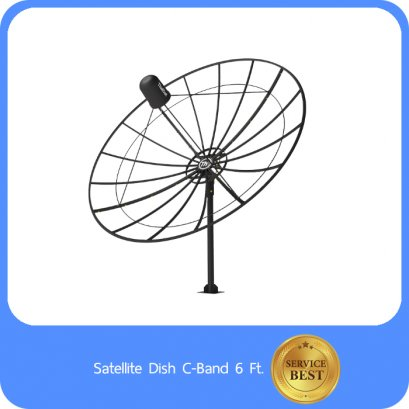 Satellite Dish C-Band 6 Ft.