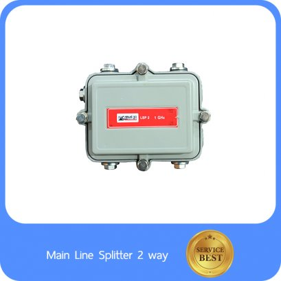Main Line Splitter 2 way