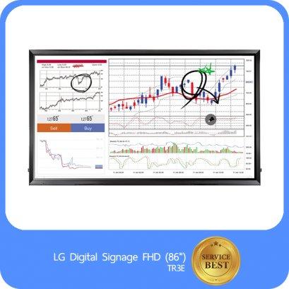 """LG Digital Signage FHD (86"""") TR3E"""