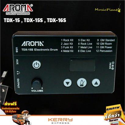 Aroma กล่องโมเด็ม Controller Unit สำหรับรุ่น TDX-15 , TDX-15S และ TDX-16S