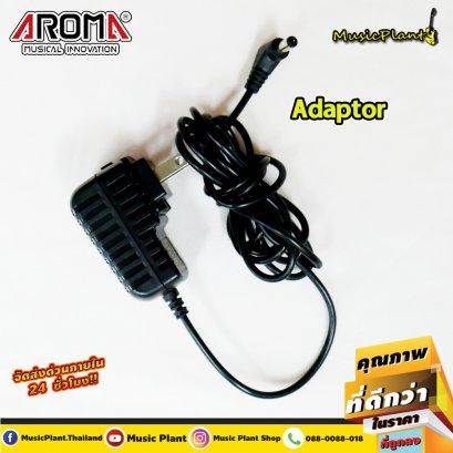 Aroma Adaptor