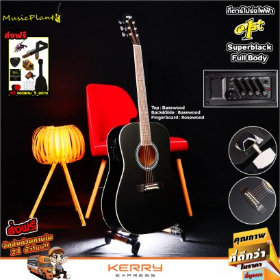 """At First: Super Black + EQ, Acoustic Electric Guitar, 41"""", Full Body"""