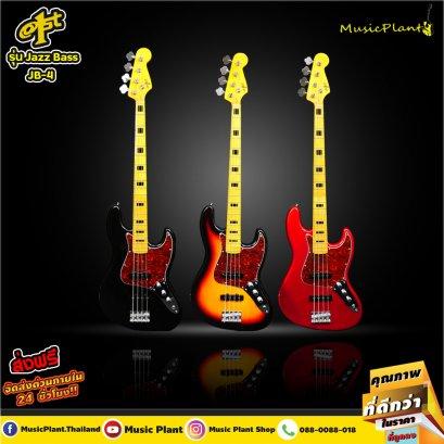 At First เบสไฟฟ้า รุ่น Jazz Bass รุ่น JB-4