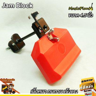 Jam Block คาวเบล พลาสติคไฟเบอร์ พร้อมขาจับ ขนาด 4.5 นิ้ว