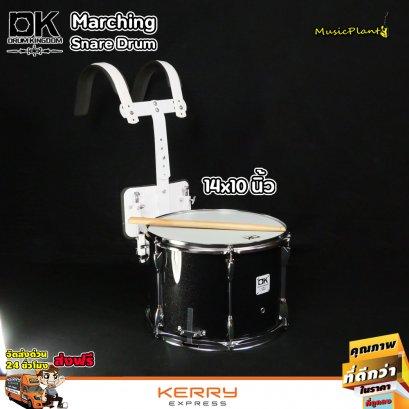 DK Drum Kingdom กลองสแนร์มาร์ชชิ่ง สีดำมุก ขนาด 14*10 กลองพาเหรด กลองมาร์ชชิ่ง กลองเดินแถว Marching Snare Drum