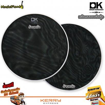 DK Drum Kingdom หนังกลองมุ้ง หนังมุ้ง หนังกลอง เก็บเสียง หลายขนาด เลือกได้