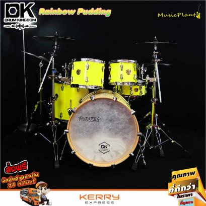 """กลองชุด DK Drum Kingdom รุ่น Rainbow Pudding (Fluoresence Green)  ไม้ Birch พร้อม Hardware ครบชุด และฉาบ Vansir เซ็ต 4 ใบ 14"""" HiHat 16"""" Crash 20""""Ride"""