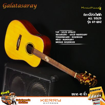 GALATASARAY: GT-QD2 + EQ, Acoustic Electric Guitar, All Solid  (Yellow)