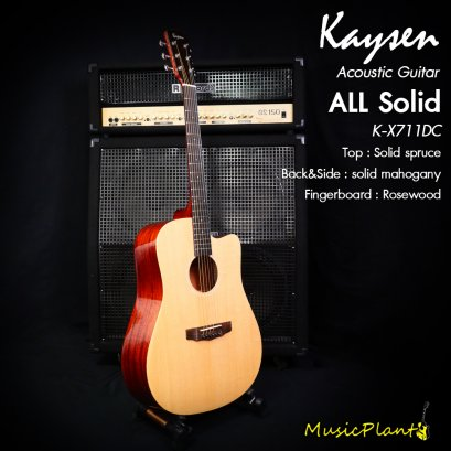 Kaysen กีตาร์โปร่ง รุ่น K-X711DC