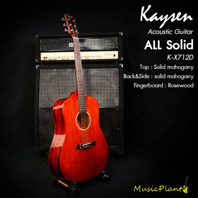 Kaysen กีตาร์โปร่ง รุ่น K-X712D