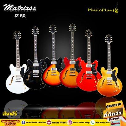 Matrixss กีตาร์ไฟฟ้า Electric Guitar รุ่น JZ-50 SB SET พร้อมตู้แอมป์ และ อุปกรณ์