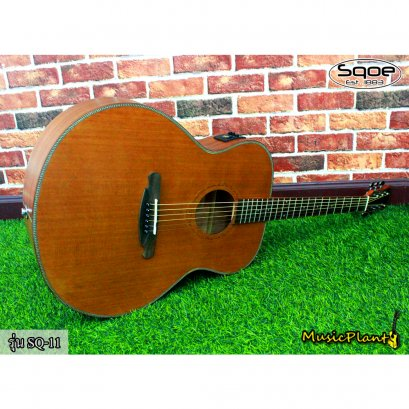 Sqoe: SQ11+EQ, Acoustic Electric Guitar
