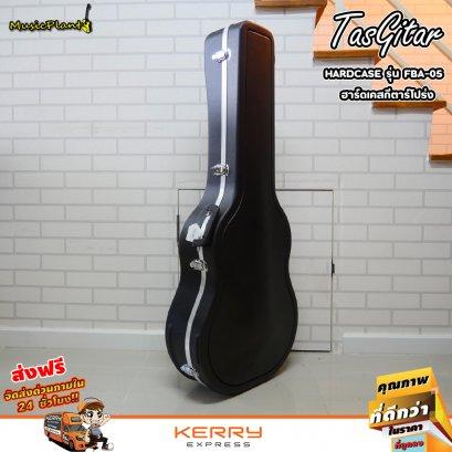 Tasgitar Acoustic Guitar HardCase ฮาร์ดเคสกีตาร์โปร่ง เคสกีตาร์โปร่ง รุ่น FBA-05