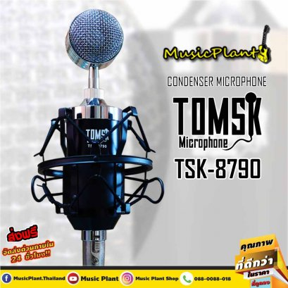 Tomsk Condensor Microphone ไมค์อัดเสียง รุ่น TSK-8790
