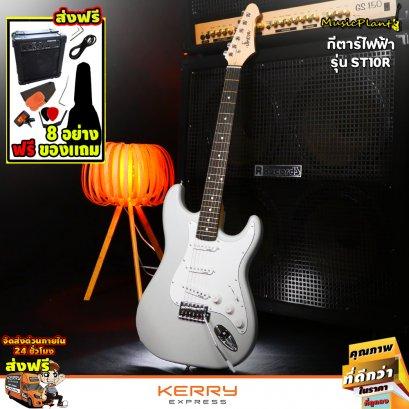 Umeda กีตาร์ไฟฟ้า กีต้าร์ไฟฟ้า Stratocaster รุ่น ST-10 R พร้อมตู้แอมป์ และอุปกรณ์